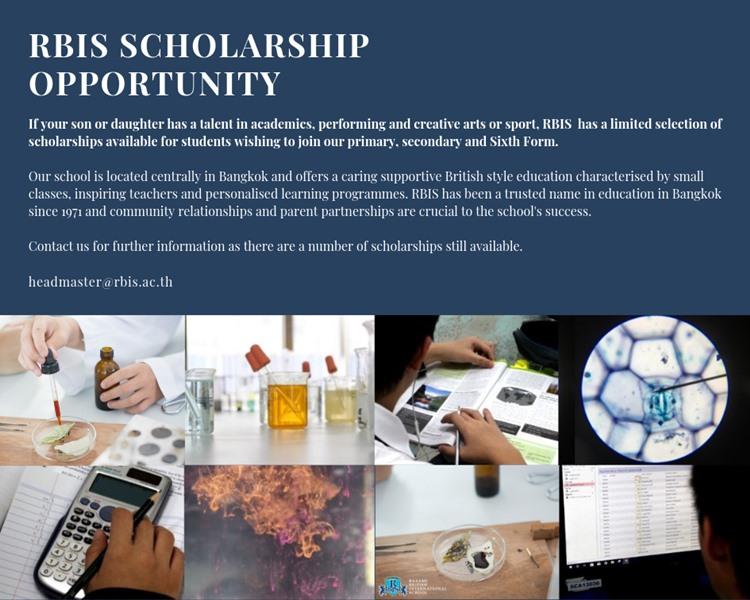 RBIS Scholarship Opportunity