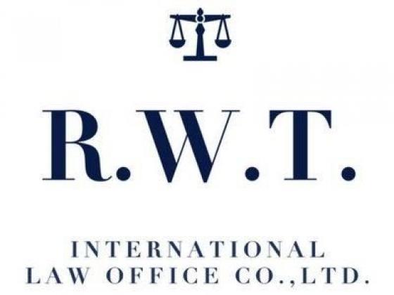 RWT International Law Office Co.,Ltd.